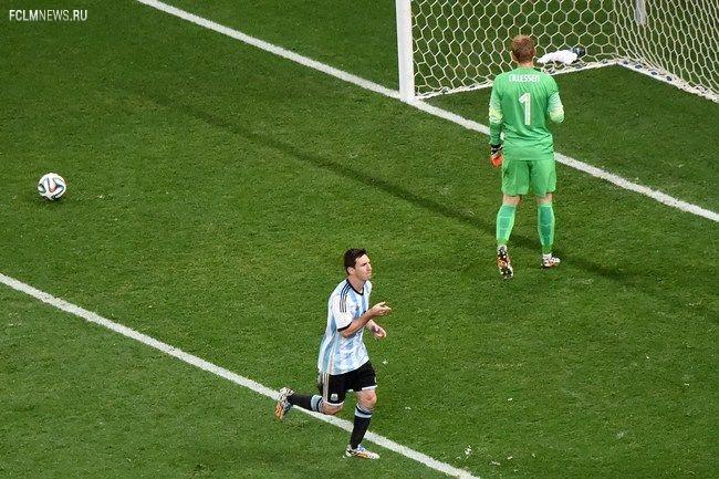 """""""Маракана"""" ждет Германию и Аргентину"""