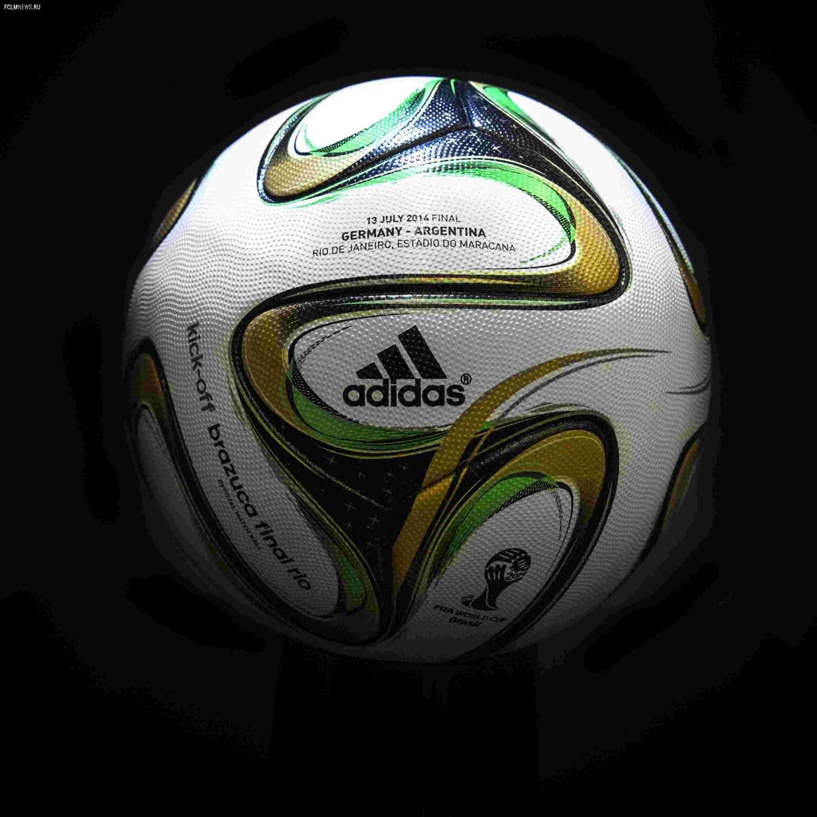 Представлен мяч финала ЧМ-2014