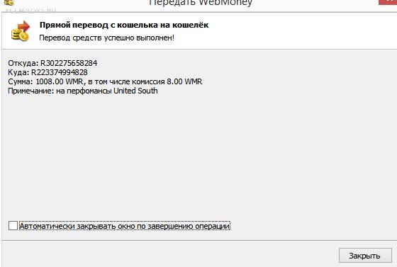Это наше Черкизово! (сбор средств, собрано уже 5000 рублей)