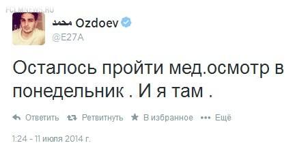 """Магомед Оздоев: """"Осталось пройти мед.осмотр и я там"""""""