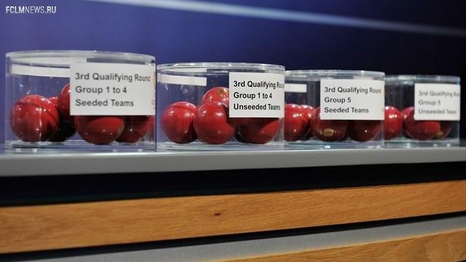 Жеребьевка 3-го раунда квалификации Лиги Европы