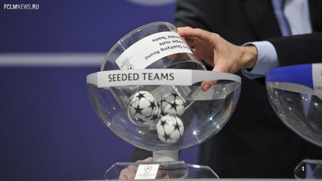 Жеребьевка 3-го квалификационного раунда Лиги чемпионов.