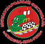 Локобол-РЖД. 2014