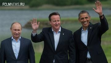 Путин, Кэмерон, Обама