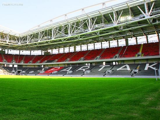 Добро пожаловать на стадион!