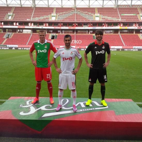Новая форма ФК Локомотив на сезон 2014/2015