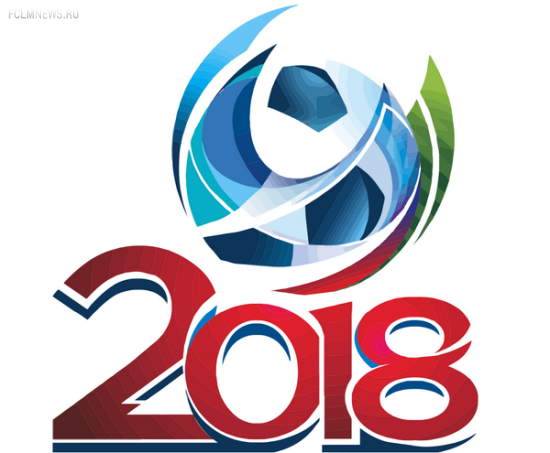 ФИФА выступила против бойкота чемпионата мира 2018 года в России