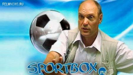 Бубнов против Sportbox.ru. 1-й тур