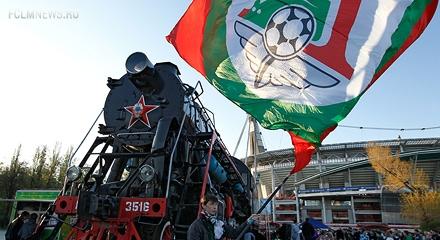 Конкурсы у паровоза перед матчем с «Краснодаром»