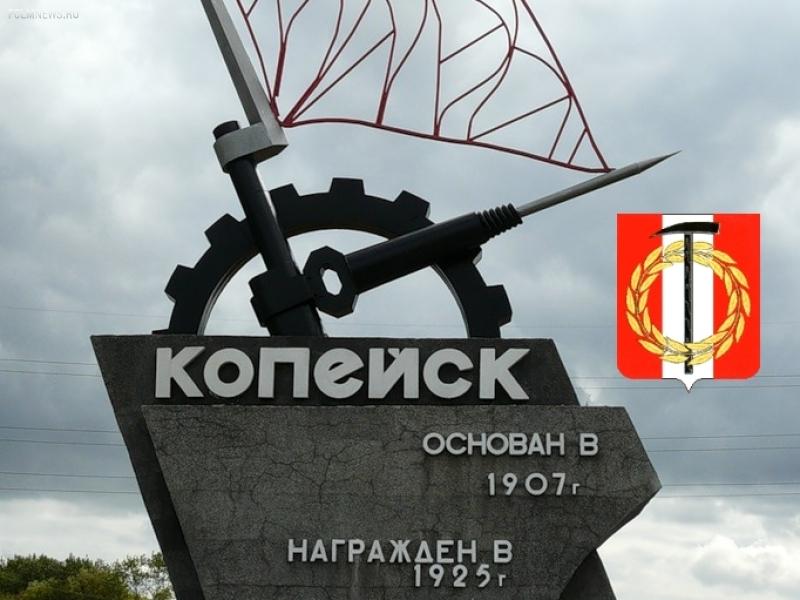 """""""Обратная сторона аватарки"""" № 5"""