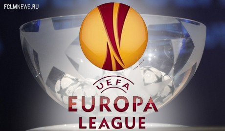 Завтра, 8-го августа, станет известен соперник Локомотива по раунду плей-офф Лиги Европы