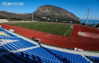 Матч Кубка России, в котором 8 августа должны были сыграть крымские ФК, перенесен
