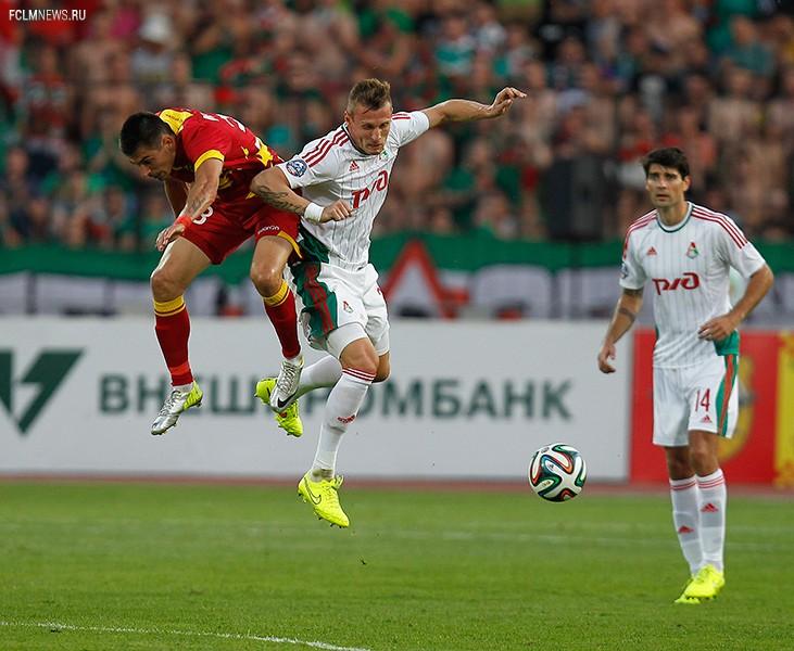 «Арсенал» - «Локомотив» 0:2