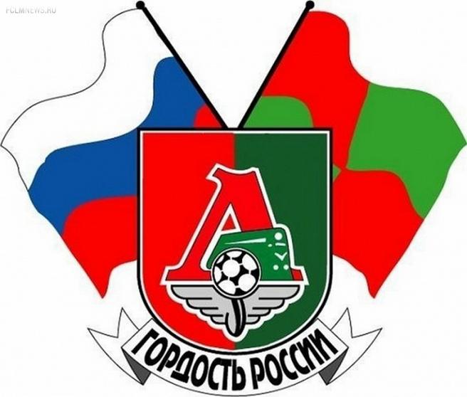 Бронзовый «Локомотив»: бухгалтерия успеха