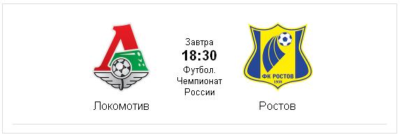 Дзюба против Диканя, Кучук против прошлого, Колыванов против Динамо и другие интриги 3-го тура