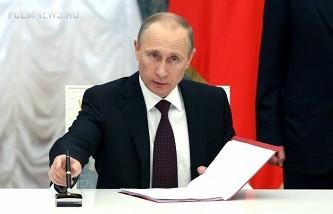 Путин подписал закон, отменяющий до 2019 года запрет на рекламу пива на стадионах