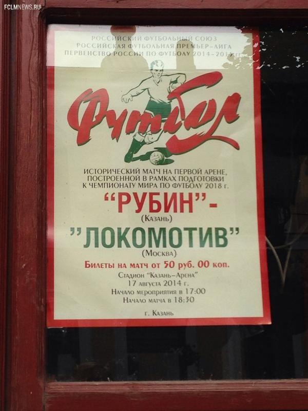 Отменные афиши в Казани