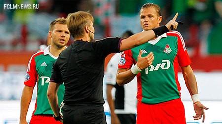 «Локомотив»: Не споткнуться на «Аполлоне»