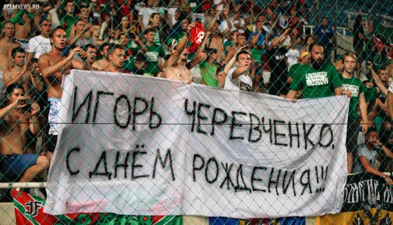 «Аполлон» - «Локомотив» 1:1