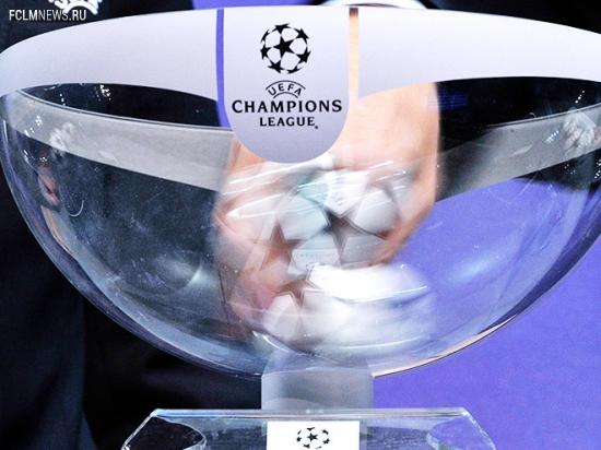 Состоялась жеребьёвка группового этапа Лиги чемпионов-2014/15