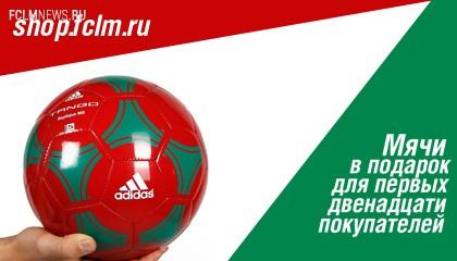 Новый интернет-магазин «Локомотива»!