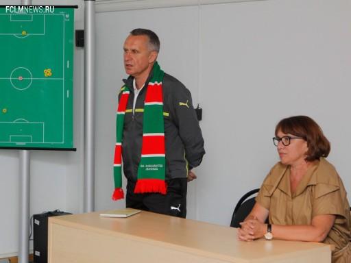 Леонид Кучук и Ольга Смородская