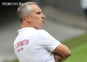 За и против: Надо ли «Локомотиву» увольнять тренера