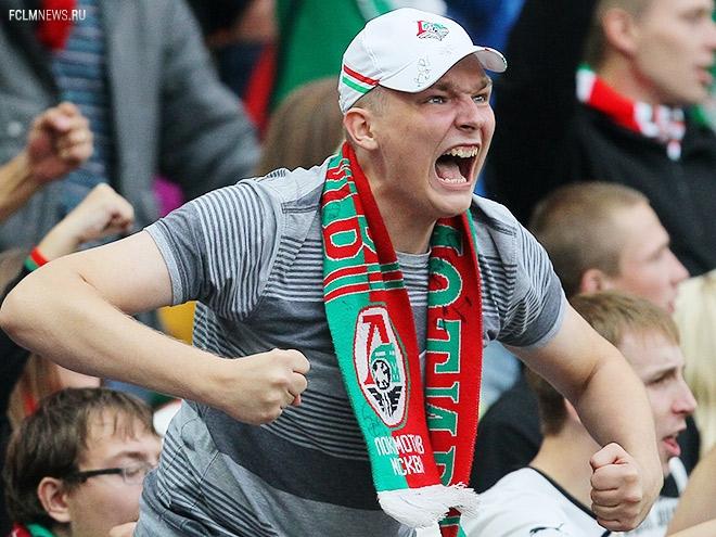 Как «Локомотиву» помириться с болельщиками?