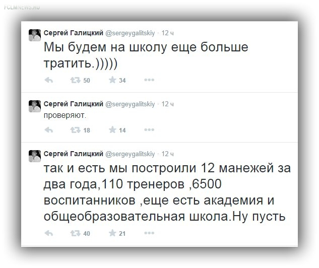 """УЕФА подозревает """"Краснодар"""" в нарушении правил финансового fair play"""