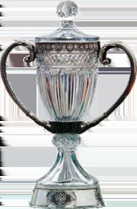 Жеребьевка 1/8 финала Кубка России пройдет 30 сентября.