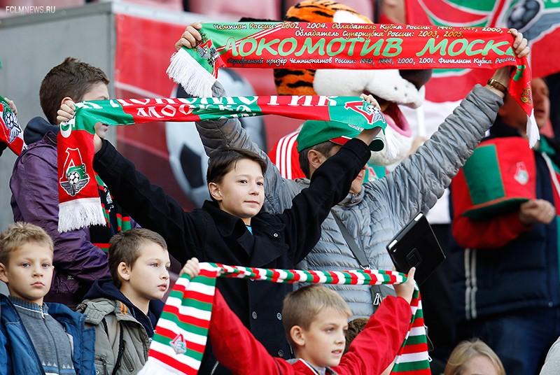 «Локомотив» - «Амкар» 3:1