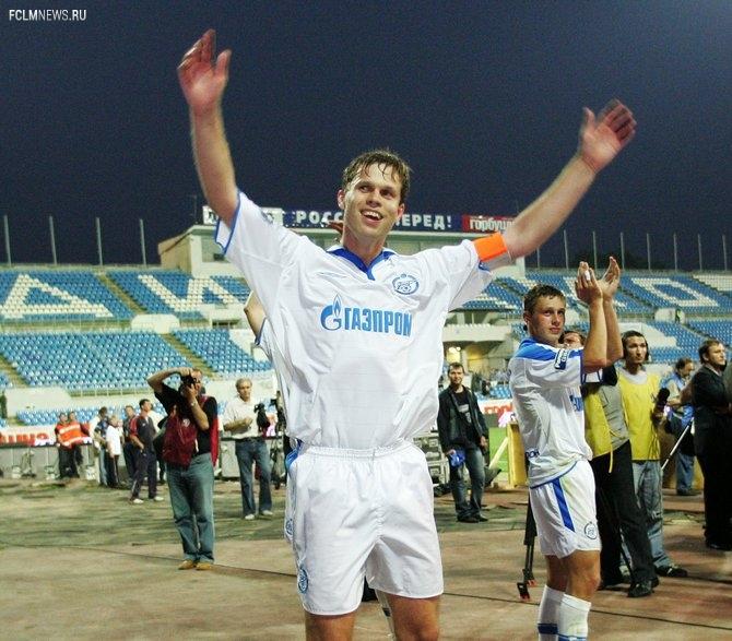 Как выглядел российский футбол 10 лет назад