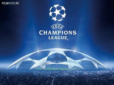 Лига чемпионов — 2014/15. 2-й тур. Результаты матчей вторника