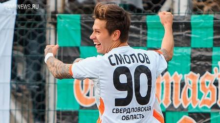 Федор Смолов. Фото: © www.fc-ural.ru