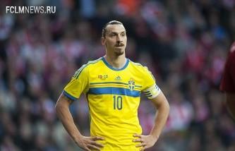 Участие футболиста сборной Швеции Ибрагимовича в матче отбора ЧЕ 2016 года под вопросом