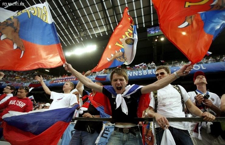 Фанаты сборной России сыграют с работниками посольства РФ