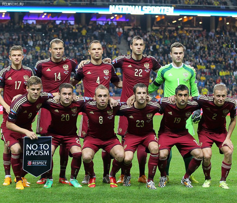 Отбор на Евро-2016. Россия - Молдавия 1-1