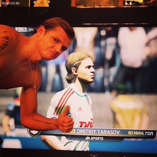 Тарасов забил сам за себя в компьютерной игре