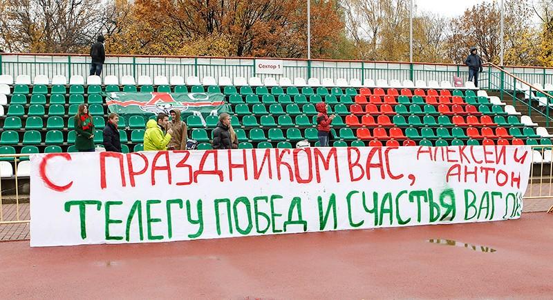 Молодежное первенство. «Локомотив» - «Терек» 9:1