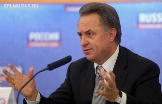 Виталий Мутко намерен посетить исполком РФС, чтобы лично разобраться в работе организации