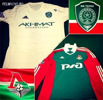 Грозненцы сыграют в форме белого цвета, «Локомотив» - в красно-зеленой форме