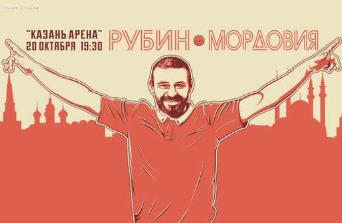 «Рубин» разгромил «Мордовию»