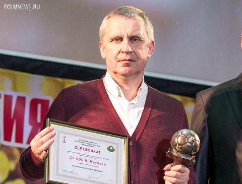 Леонид Кучук с призом лучшему тренеру Беларуси 2013 года