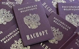 © ИТАР-ТАСС/Александр Рюмин В Госдуму внесен законопроект о продаже билетов на спортивные мероприятия по паспортам