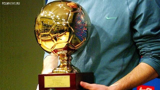 Игроков из РФПЛ в списке номинантов на премию Golden Boy не оказалось