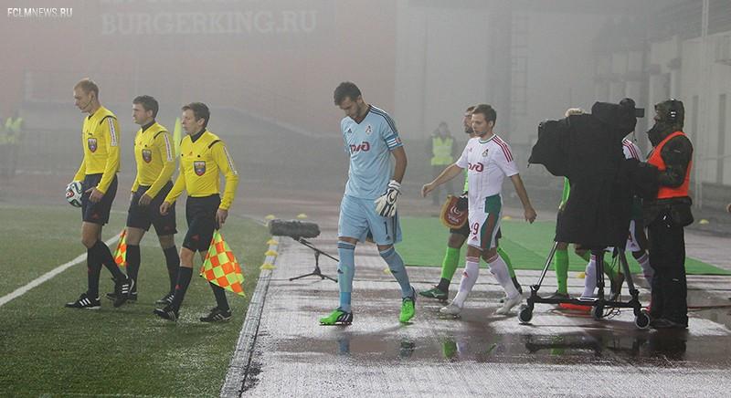 «Уфа» - «Локомотив» 0:1