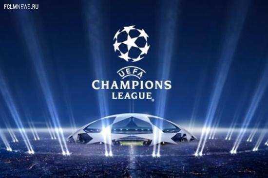 УЕФА изменил правила посева команд в Лиге Чемпионов