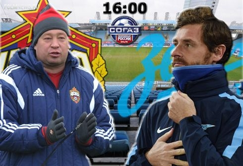 ЦСКА проиграл «Зениту»