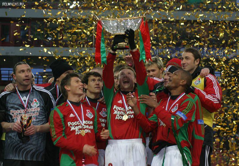 Локомотив - чемпіон Росії-2004