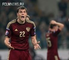 Сборная России по футболу опустилась на 30-е место в рейтинге ФИФА